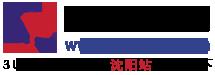 龙8国际电脑版建材网-东北建材第一网