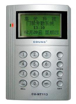 YD-NT113 联网型门禁考勤主机
