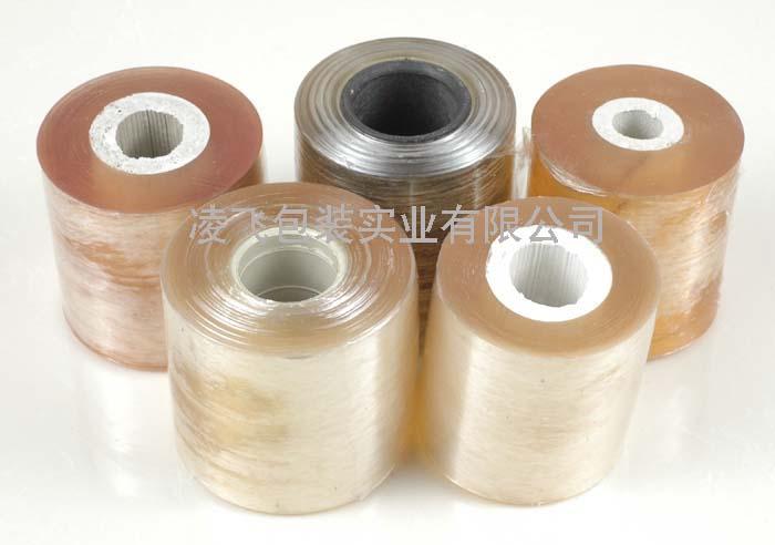 PVC包装膜电线膜 凌飞包装实业有限公司,电线电缆