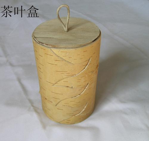 桦树皮茶叶桶_产品展示_千羽木艺坊_沈阳建材网