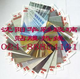 辽宁沈阳玻璃贴膜建筑贴膜公司-防爆膜35元批发