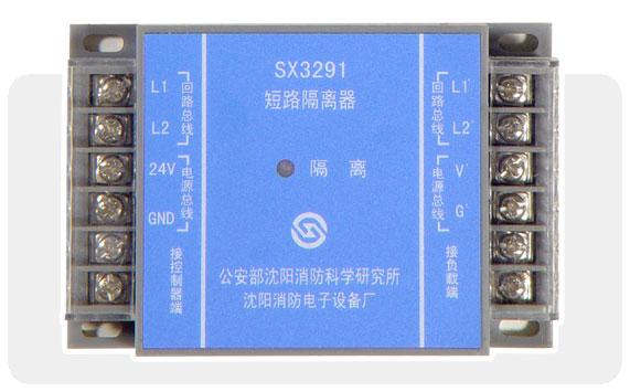 sx3291总线隔离器