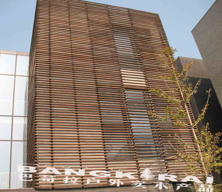 碳化木墙面装修图片