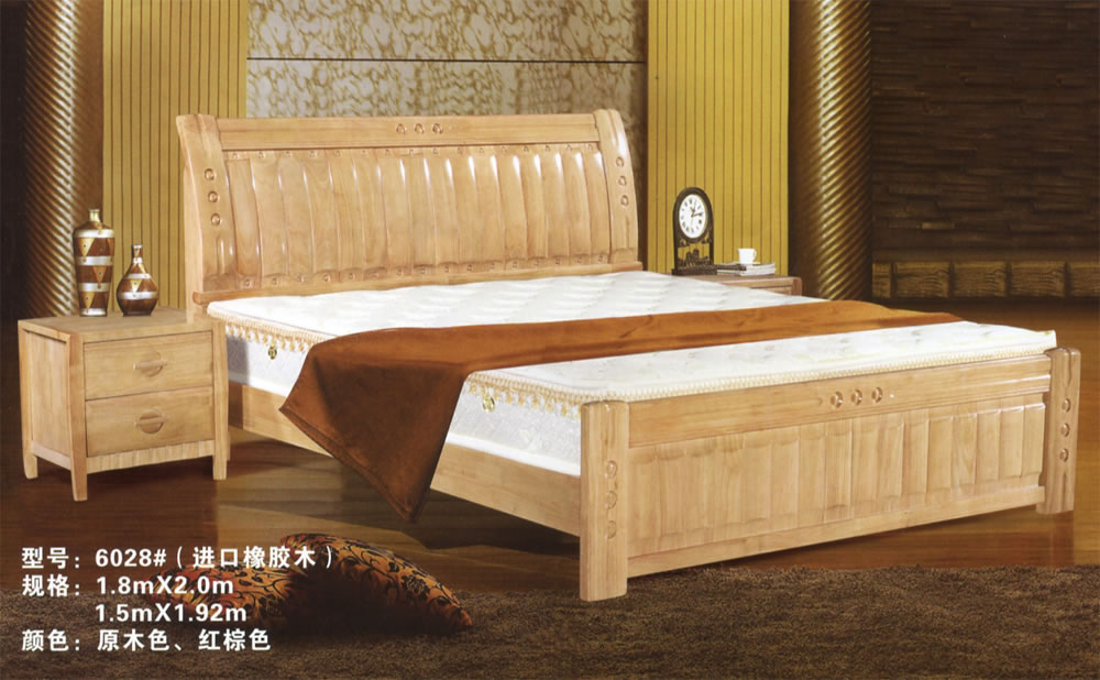 橡胶木休闲床