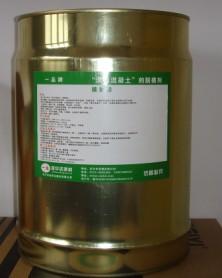 高效隔离剂 脱模剂 防锈漆