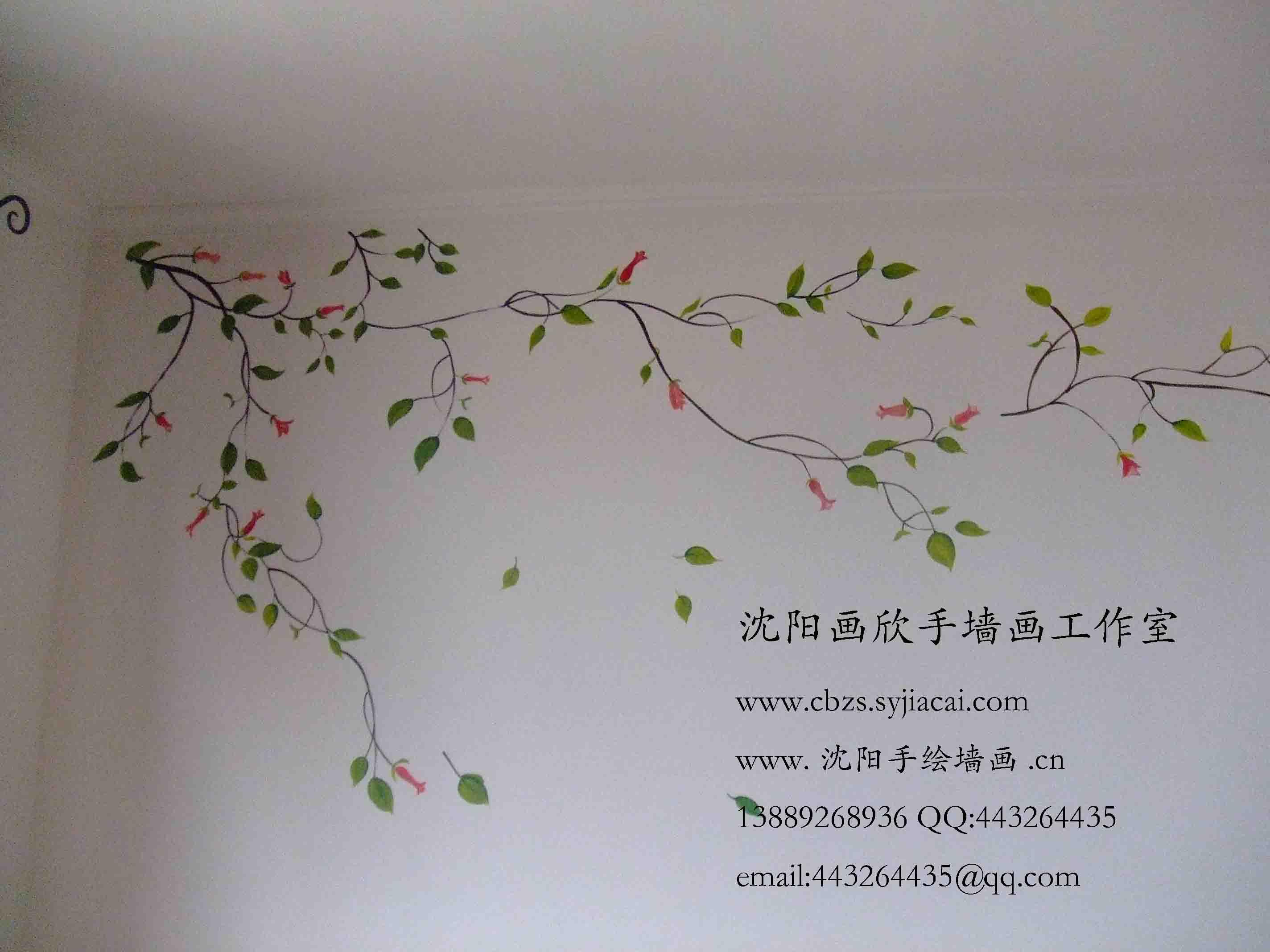 辽阳手绘墙画-001