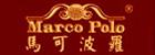 马可波罗瓷砖雷火官网app下载事业部