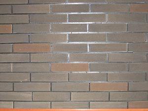 真空薄片砖.紫砂劈开砖.平面砖.拉毛砖.古陶砖.青砖