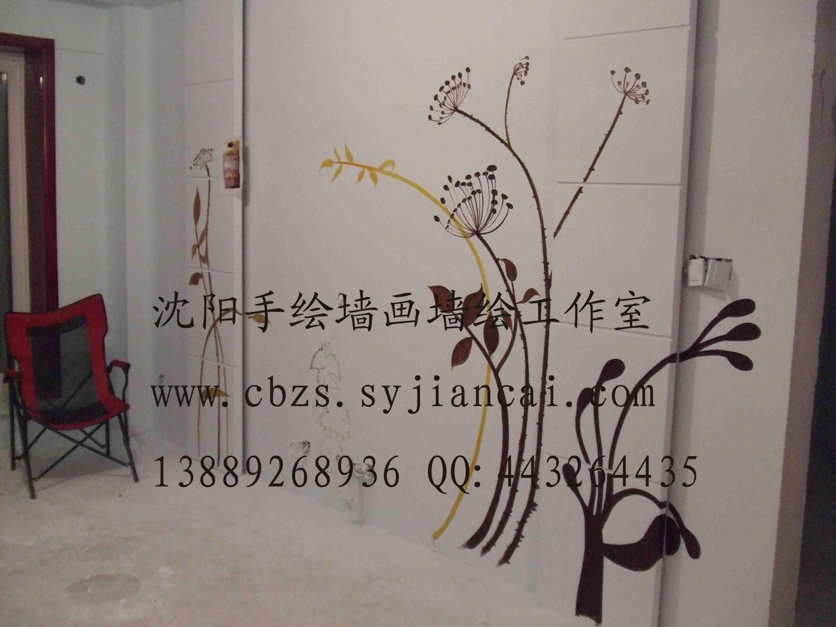 新婚手绘墙画-72