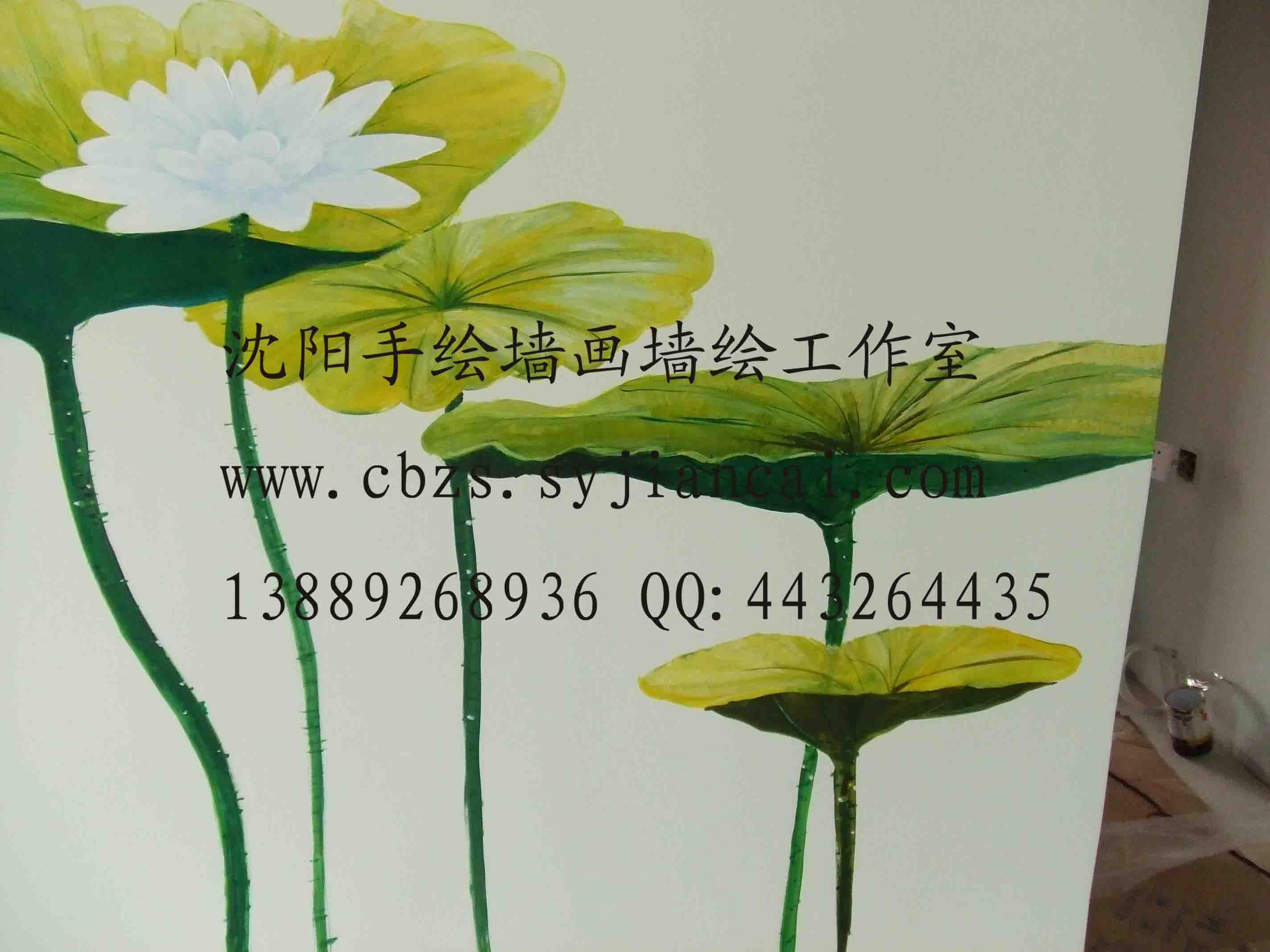 沈阳墙画|沈阳手绘墙画|沈阳手绘墙|沈阳手绘背景墙