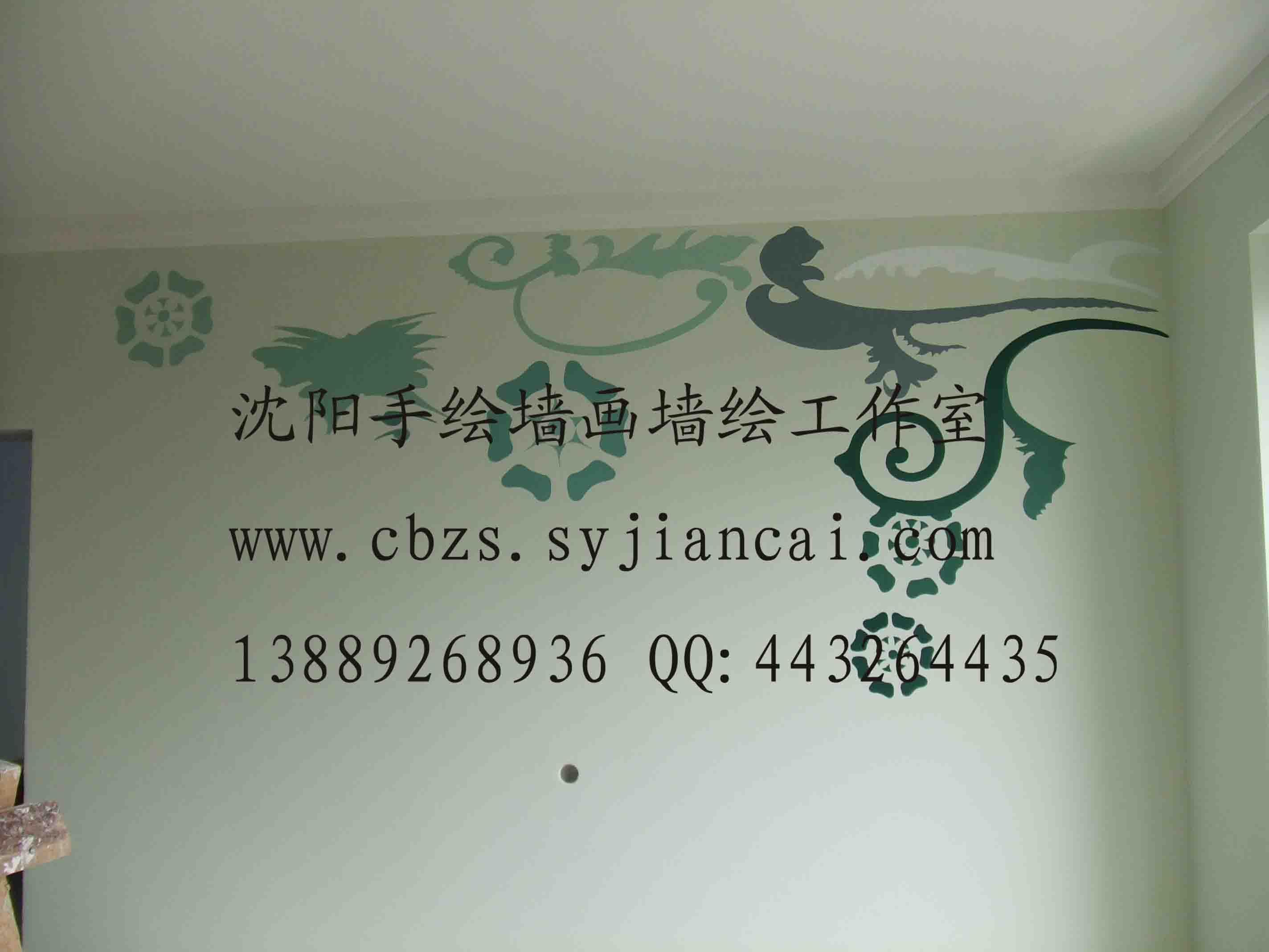 沈阳家庭手绘墙画-89