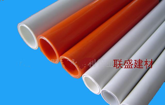 大连铝塑管