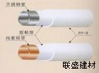 大连不锈钢PP-R管
