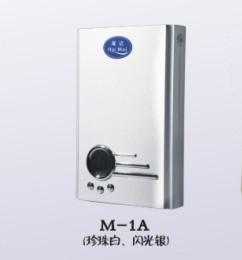 海迈快速电热水器/即热式电热水器M-1A