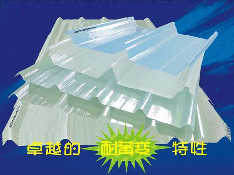 广东合高轻钢建筑专用FRP采光板