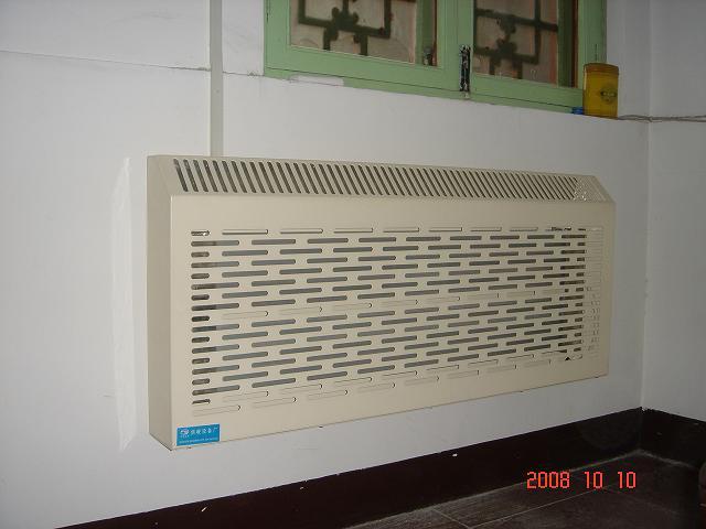 复合电暖器