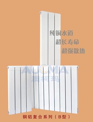 铜铝复合B型散热器