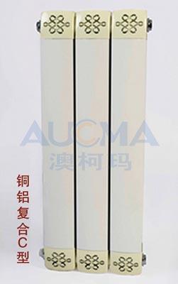 铜铝复合C型散热器