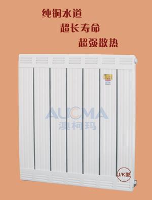 铜铝复合j.k型散热器