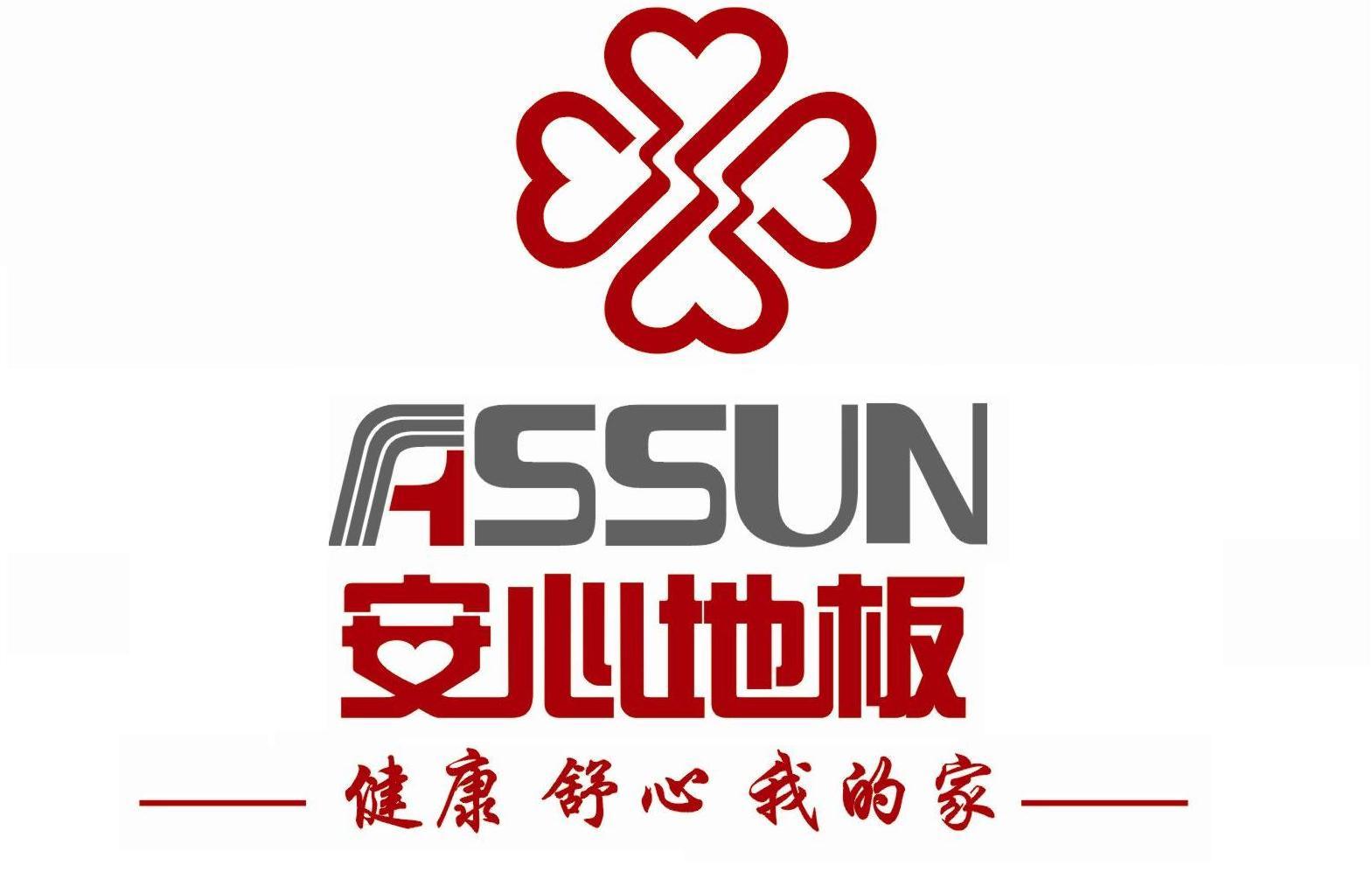 长江大学校徽矢量图