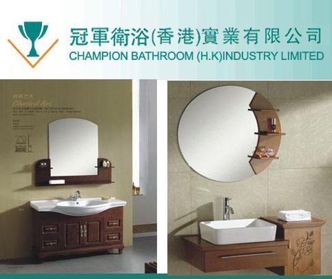 高档浴室柜,实木柜,卫浴洁具
