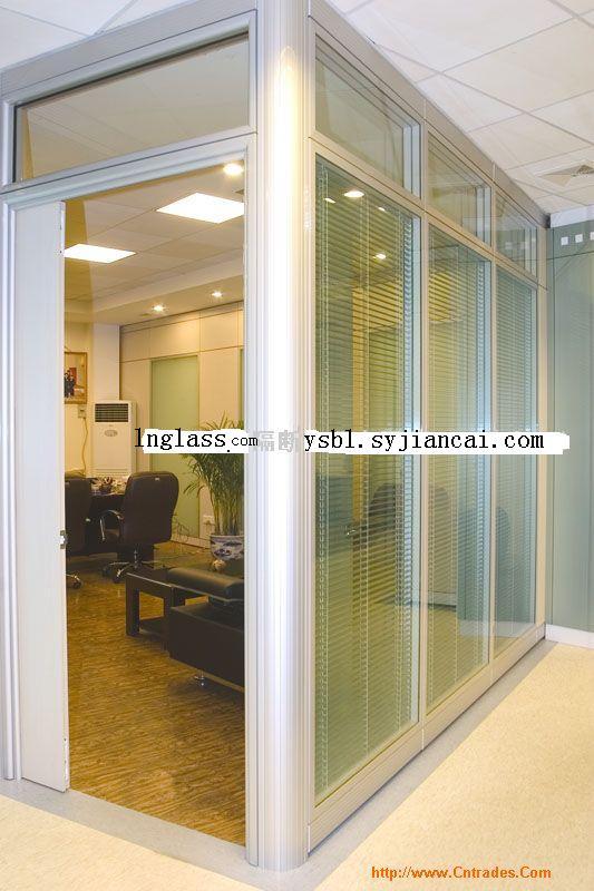 铝镁玻璃隔断