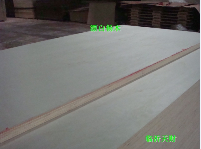 供应美国加州CARB P2全杨木多层板,夹板,胶合板