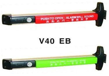 消防锁V40-EB 推杆锁 报警锁