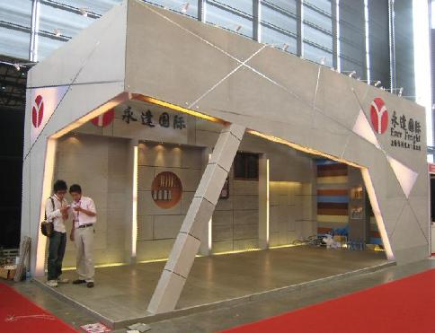 北京广达恒业商贸有限责任公司