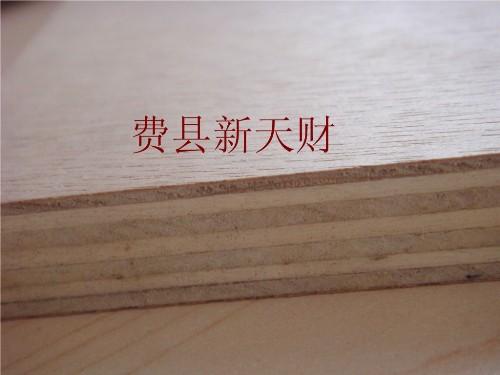 新天财板厂,木板材