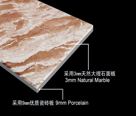 佛山闪光石复合大理石砖