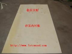 沙发内衬专用全杨木多层板、家具板