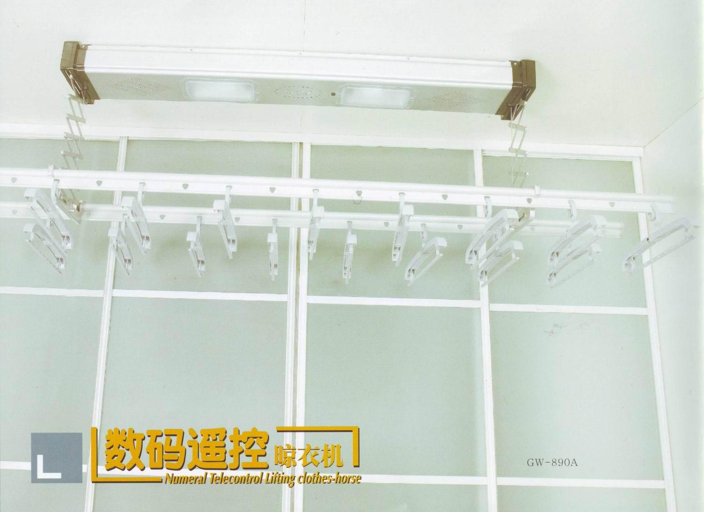 沈阳好太太晾衣架专卖店