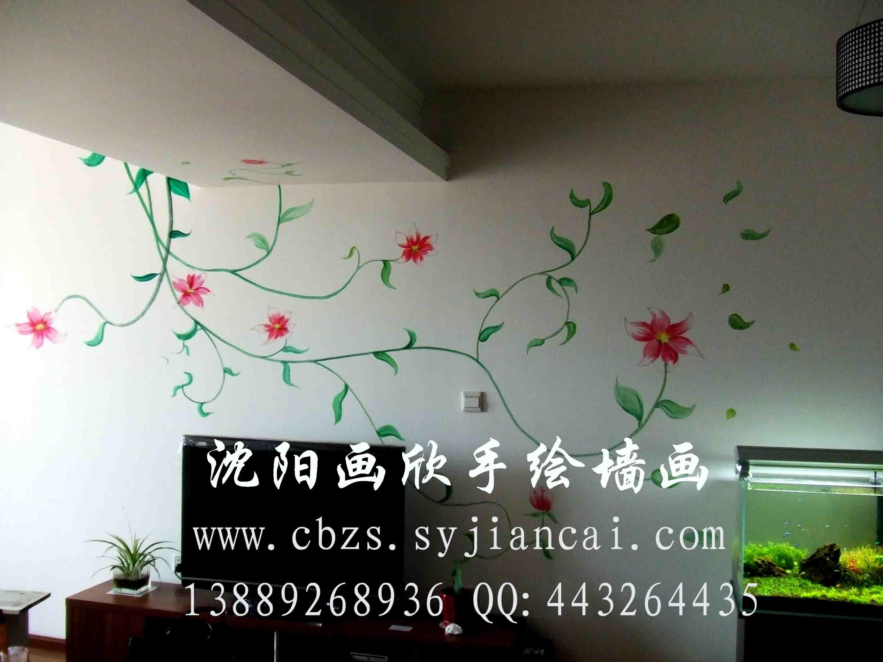 手绘墙画与其他墙面装饰手段比较