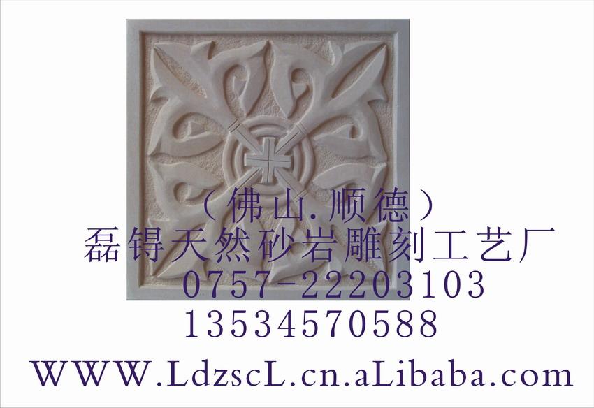 大理石浮雕,玉石浮雕,装饰线条,石材壁炉,彩雕精品,造型拼花,花岗岩