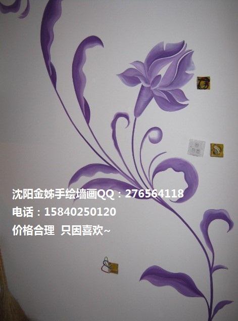 时尚唯美手绘墙画