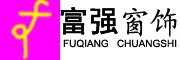 乐虎国际娱乐app下载市鑫怡遮阳窗饰