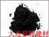 提供湖南长沙三环氧化铁黑 722(图)