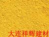 提供湖南长沙三环氧化铁黄 G313(图)