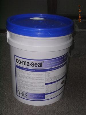 美国柯玛仕永凝液DPS防水系列产品