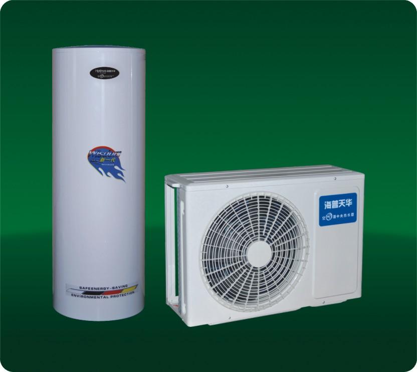 海普天华空气能热水器