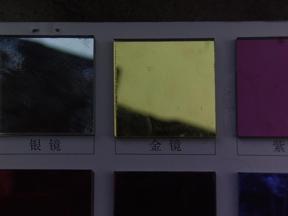 中远玻璃供应紫镜、金镜