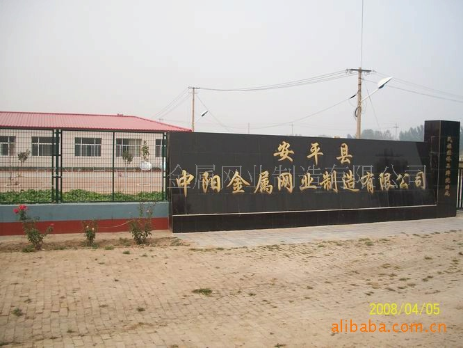 中阳丝网护栏网