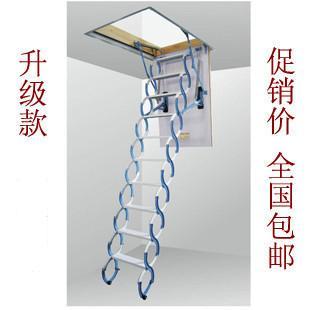 伸缩自如的阁楼楼梯,《万佳》阁楼伸缩楼梯