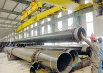 哈尔滨螺旋钢管价格&哈尔滨螺旋管生产供应商