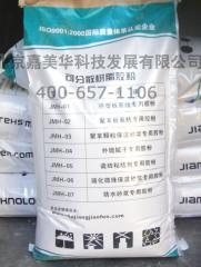 JMH-03 聚苯颗粒保温砂浆专用胶粉