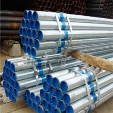 给排水衬塑复合钢管qf-gp-sp-c