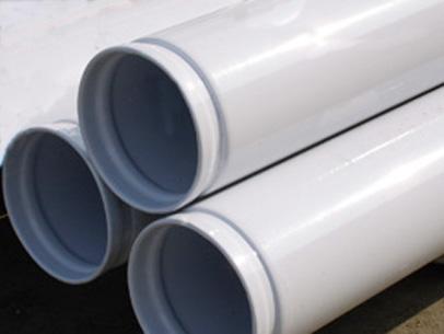 钢塑复合管qf-gp-sp-c