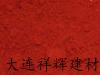 长期提供湖南长沙三环超细氧化铁红 #3000(图)