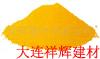 长期提供湖南长沙三环超细铁黄 G313M(图)